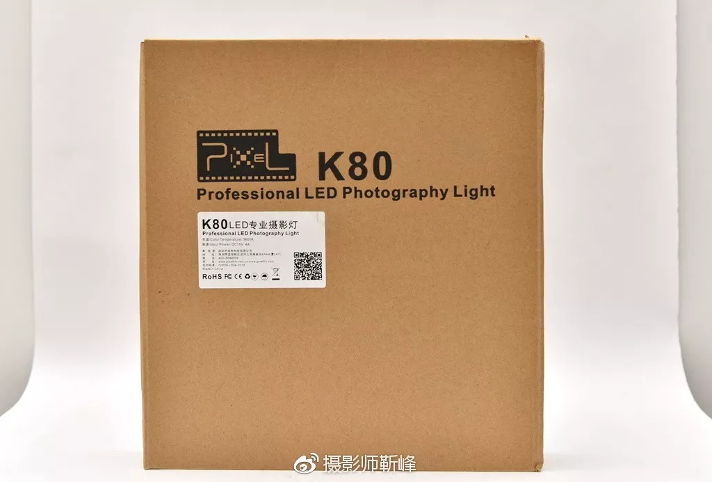 Pixel K80 photographic lamp packaging box